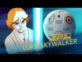 Luke skywalker - lightsaber training  star wars galaxy of adventures