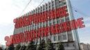 Заброшенное заводоуправление в Таганроге и база отдыха Морская