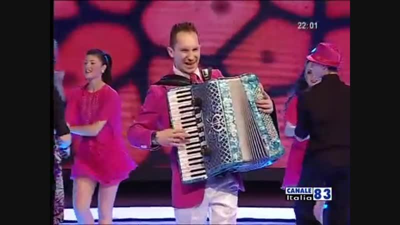 Afrodite Orchestra Rossella Ferrari e i Casanova