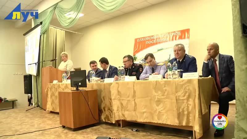 В селе Елхово Альметьевского района состоялся сход граждан