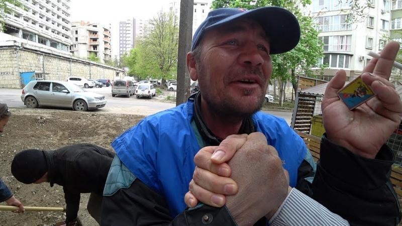Moldova's Toughest BOMZH My Friend Vova