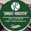 "АН ""Виват-Риэлти"" Нижний Новгород"