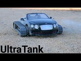 Bentley ultratank готов, первый выезд