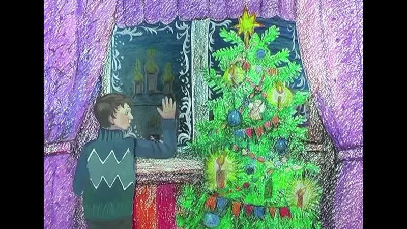 Рождественское сияние авт Арсений Цыбулин 2019 г
