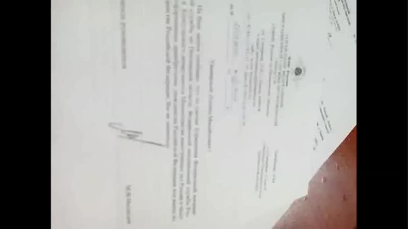 Документы подтверждающие наличие гражданства СССР