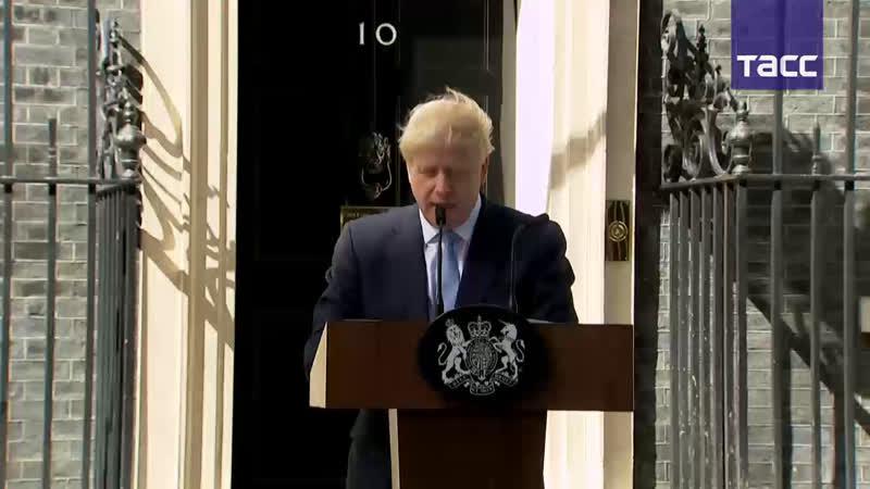 Борис Джонсон выступает с первой официальной речью на Даунинг-стрит
