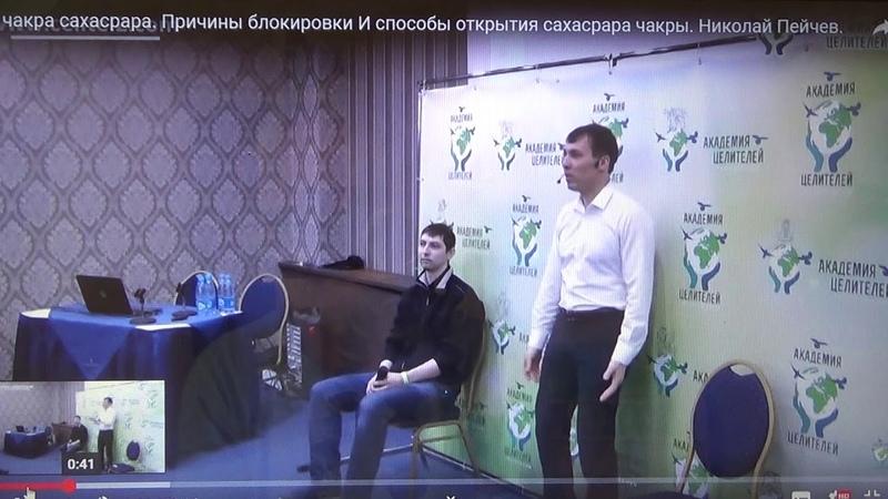 Виктор Пошетнев 21 03 19 Силы где брать