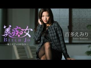 UNCENS! Miri Mizuki (Emiri Momota) glamorous body of nasty office lady
