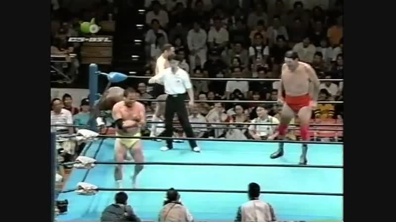 1997.06.29 - Giant BabaRusher KimuraMitsuo Momota vs. Haruka EigenMasanobu FuchiGiant Kimala II