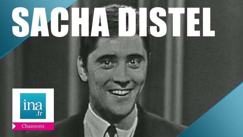 Sacha Distel Scoubidou 1965 г.