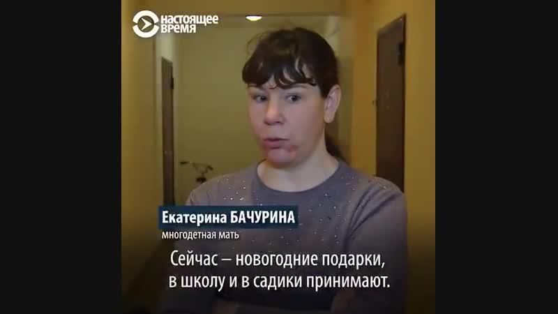 В Свердловской области многодетной семье отключили свет за долги: детям пришлось учить уроки в подъезде, а готовить мама ходила
