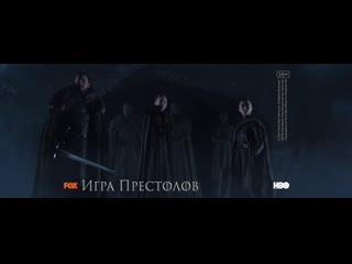 Игра престолов, финальный сезон