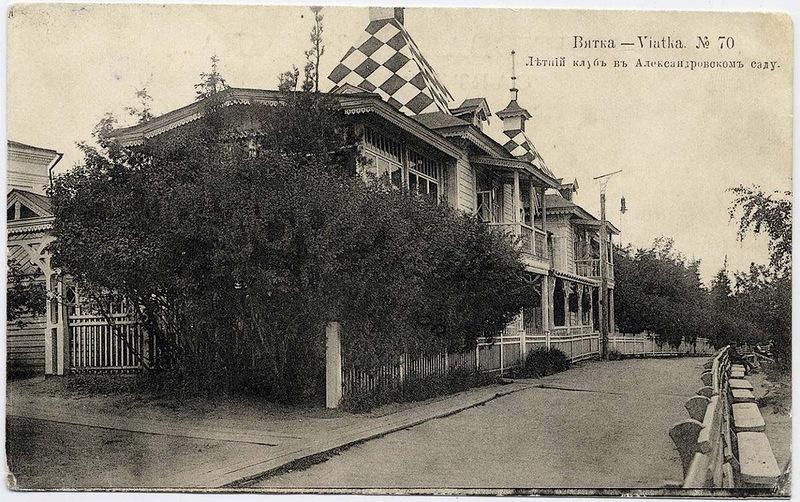 Деревянные здания старой Вятки. 7 утраченных шедевров архитектуры., изображение №12