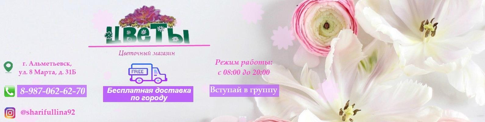 Заказ цветов на дом альметьевск, бутоньерка и букет из ромашки