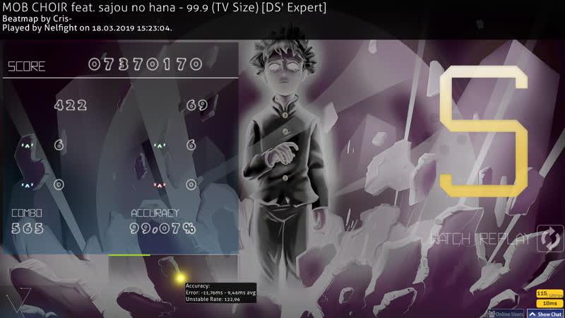 MOB CHOIR feat. sajou no hana - 99.9 (TV Size) [DS' Expert] no CB