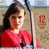 Маргарита Ильина Ю. Чиковани И. Лунёв А. Андреев