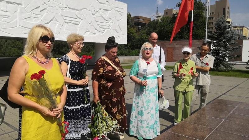 Советские граждане Краснодара на Вечном Огне 23.08.19