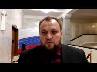 законпроекты цифрового концлагеря сегодня в Госдуме