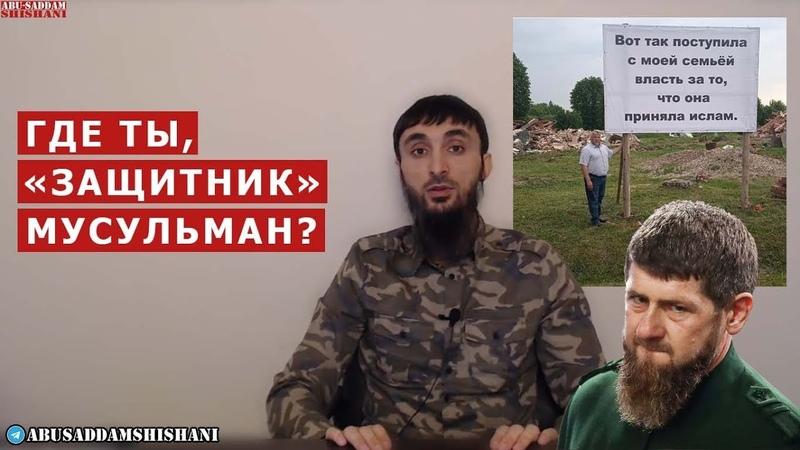 В Калининграде СНЕСЛИ МЕЧЕТЬ | ПОЧЕМУ МОЛЧИТ ГЕРОЙ ИСЛАМА?