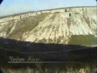Бахчисарай,Чуфуш-Кале,Мангуп-Кале (путешествие по Крыму 2010)