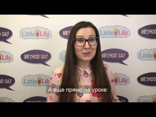 Как заговорить на английском самостоятельно за 2 месяца