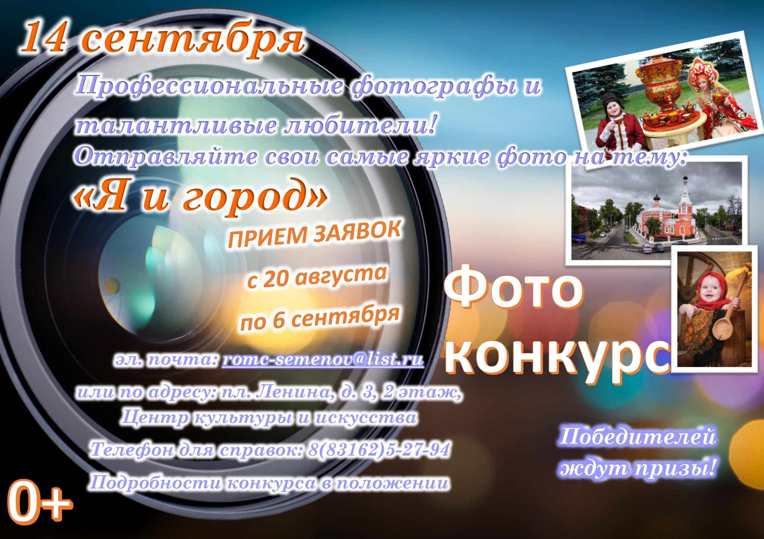 https://sun9-28.userapi.com/c850132/v850132609/1bed5c/Bmy6KPNYiQs.jpg