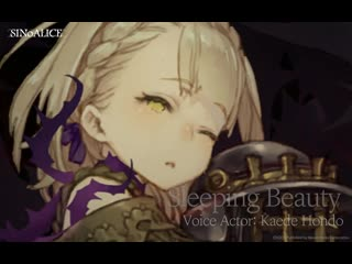 Sinoalice sleeping beauty (briar rose) preview (global)
