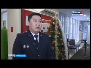 МВД Калмыкии   об охране порядка в новогодние праздники