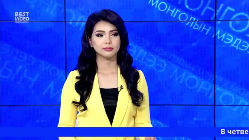 Монгольская телеведущая и русские скороговорки 720p mp4
