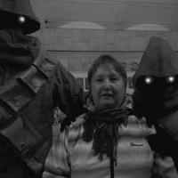 Надежда Стасенко