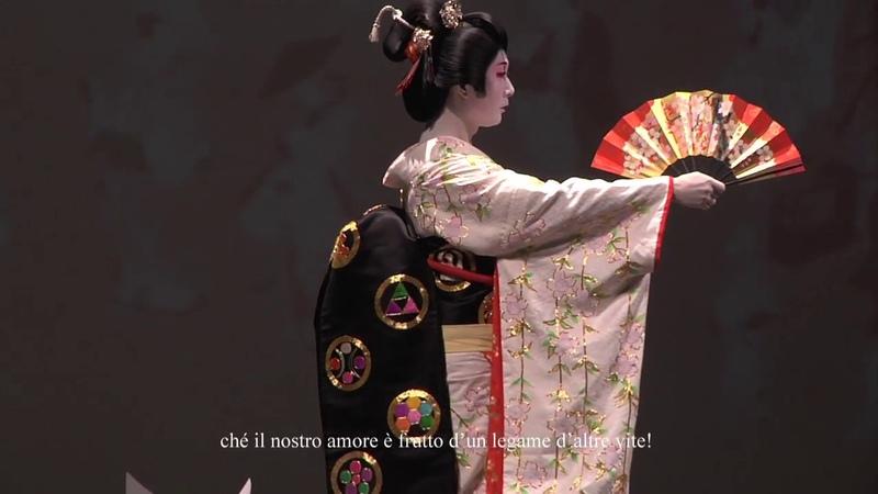 Japan – Yamamura Mai and Jiuta 1 – Yamamura Wakahayaki and Kikuō Yūji