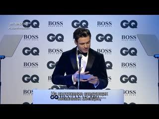 Richard Madden | British GQ (рус субтитры)