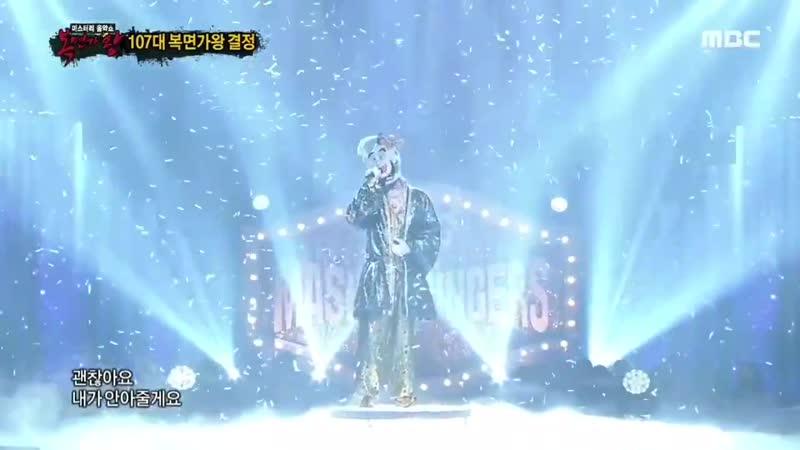 04 08 2019 Кюхен из Super Junior в новом выпуске шоу King Of Masked спел песню Джонхёна Breath