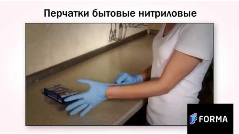 фортесс, fortess, перчатки нитриловые, нитриловые перчатки Фортесс