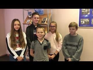 Ученики школы №6 об участии в познавательной игре.