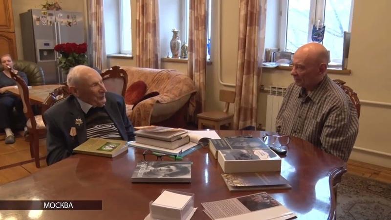 Старейшие члены колымского землячества встретились в Москве