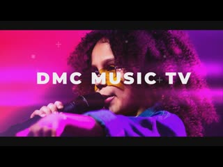 22 августа | санкт-петербург | dmc music summer teen's party