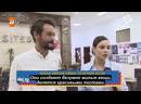 Интервью Сердара и Зейнеп 💕