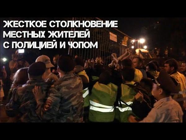 СРОЧНО⚡️Жесткое столкновение с полицией и ЧОПом в Москве