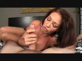 Pov busty milf enjoys men offering big cum loads