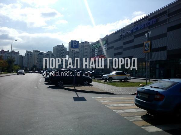 На участке дублера улицы Авиаконструктора Миля заменили дорожные знаки