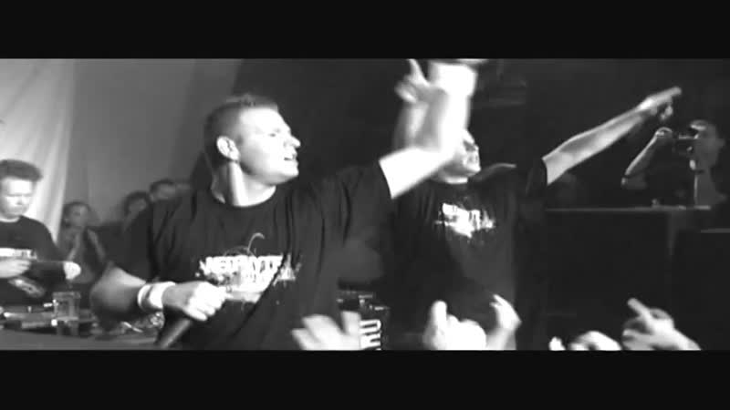 Neophyte - World tour 06 | Клуб «Город» 02.09.2006
