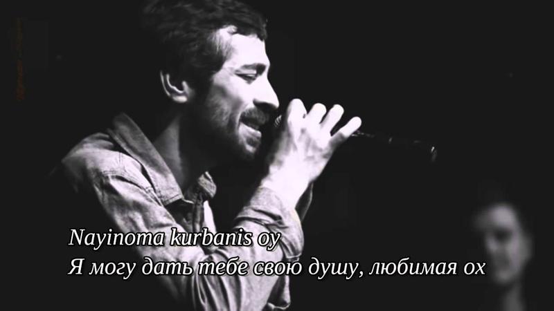 Karmate Любимая Nayino Resul Dindar 2015 рус суб lyrics