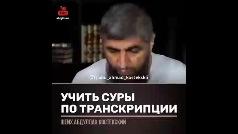 Абдулла Костекский