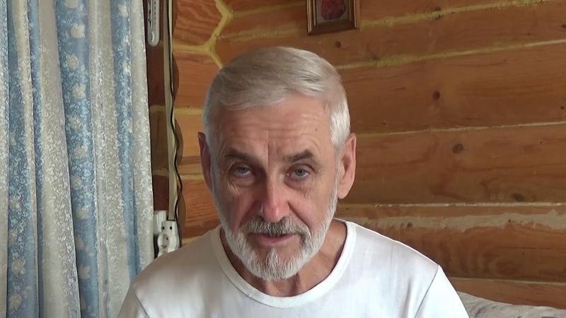 Виктор Пошетнев 16 09 19 Практики перехода в пятое