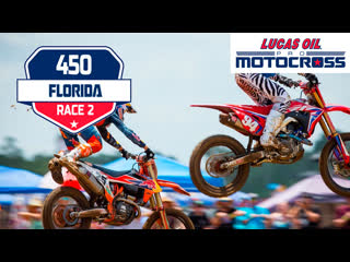 5 этап. florida 450mx moto 2 lucas oil motocross 2019
