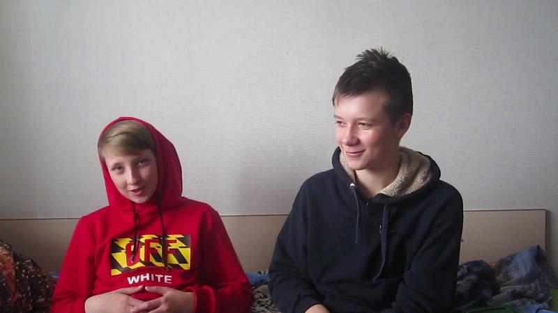 ПРАВДА или ДЕЙСТВИЕ вместе с GAME and SPORT 2