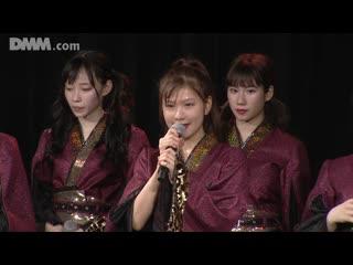 191217 NMB48 Kojima Karin Produce Stage Namba Ai ~Ima, Kojima ga Omou Koto~