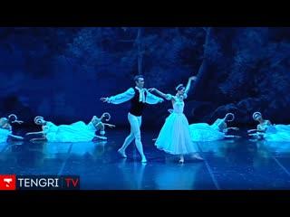 Chopiniana [by Gulzhan Tutkibaeva] + Discovering Bach [by David Jonathan] + Bolero [by Ricardo Amarante] - Kazakh Ballet