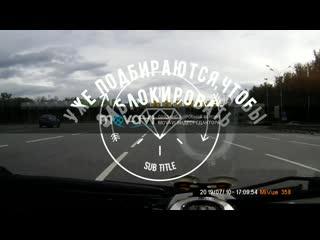 Водителю заблокировали проезд по платной трассе в обход Одинцово